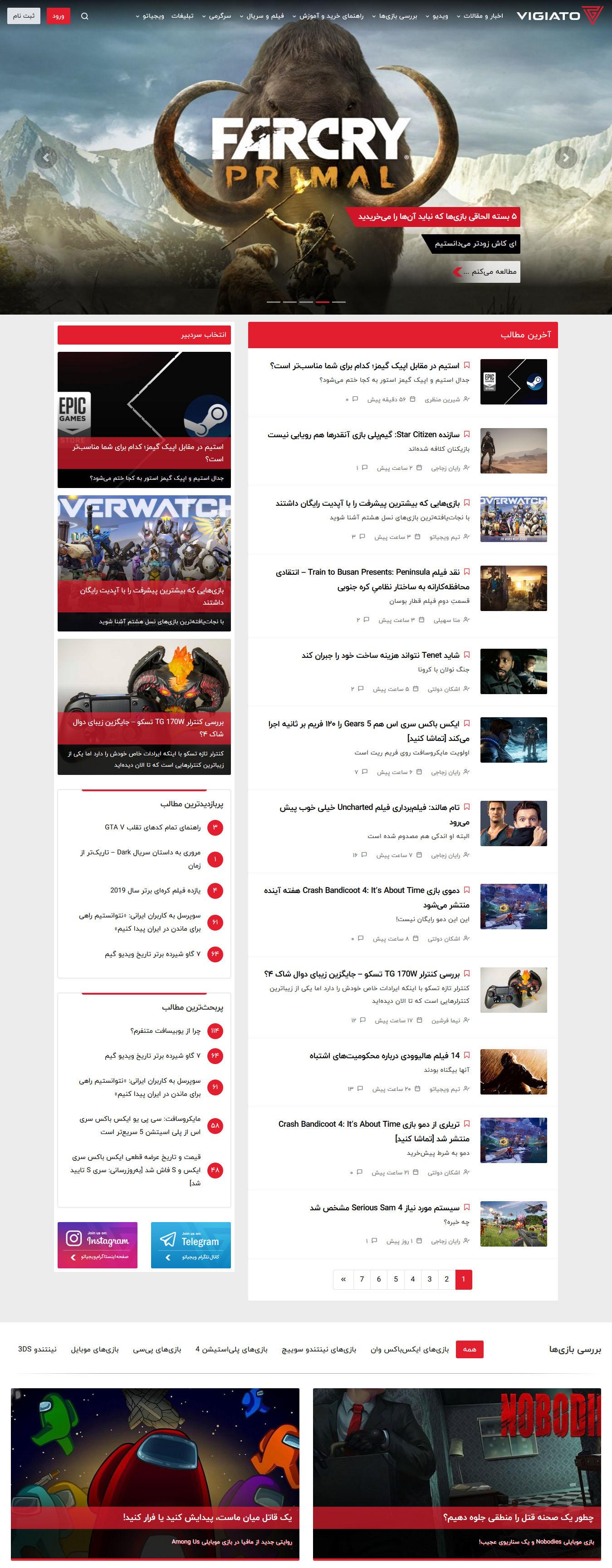 Vigiato Home Page
